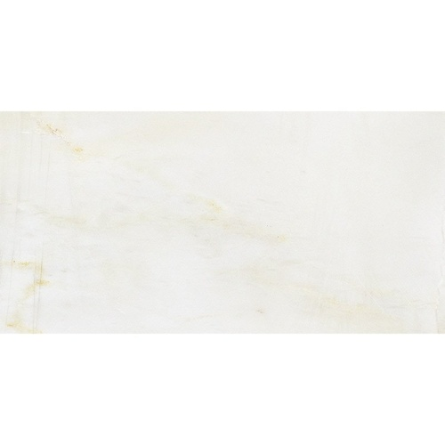 Calacatta Amber Polished Marble Tiles 12x24
