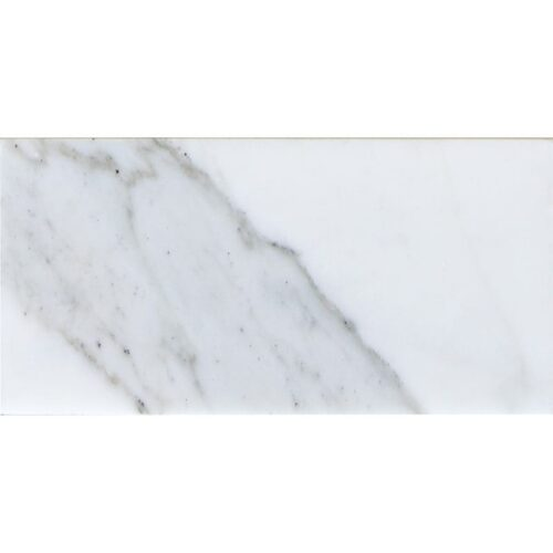 Calacatta Gold Extra Polished Marble Tiles 2 3/4x5 1/2