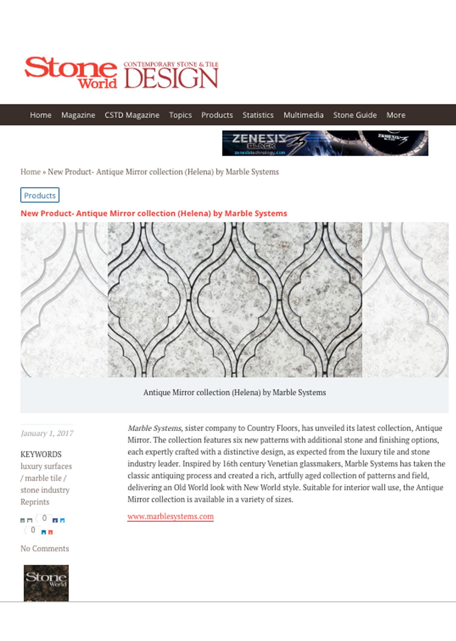 StoneDesign Online AntiqueMirrow